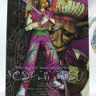 Soul Calibur Trading Card Collection 2P Character Card 057