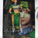 Soul Calibur Trading Card Collection 2P Character Card 061