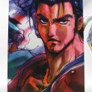 Soul Calibur Trading Card Collection Puzzle Card 072