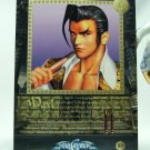 Soul Calibur Trading Card Collection Revival Version Card 084
