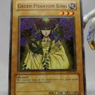 YuGiOh Legend of Blue Eyes White Dragon LOB-034 Green Phantom King