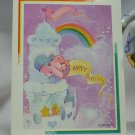 Care Bears 1994 Trading Sticker #121 - Cheer Bear