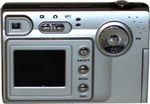 NEW Cobra 4.0MP Digital Camera and MP3