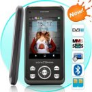 Inspire - Quadband Touchscreen Dual-SIM Cellphone + DVB-T