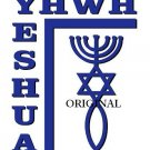 YHWH Yeshua Cross Stitch Pattern Messianic Christian ETP