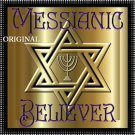 Messianic Believer Cross Stitch Pattern Bible Christian ETP