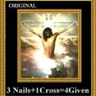 '4 Given' Cross Stitch Pattern Jesus Messianic ETP