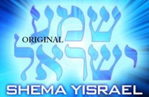 Shema Yisrael Cross Stitch Pattern Hebrew Jewish ETP