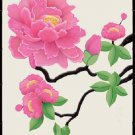 Oriental Peony Cross Stitch Pattern ~ETP~