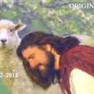 The Two Lambs Cross Stitch Pattern Yeshua Jesus