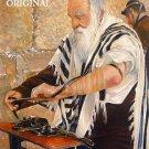 After Praying Cross Stitch Pattern Jewish Messianic ETP