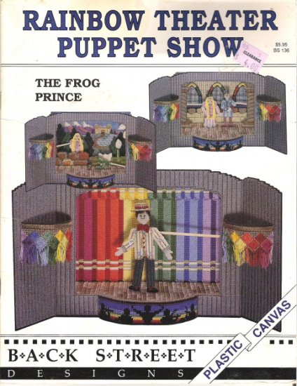 The Frog Prince Rainbow Theater Puppet Show Plastic Canvas Book #2PCSC