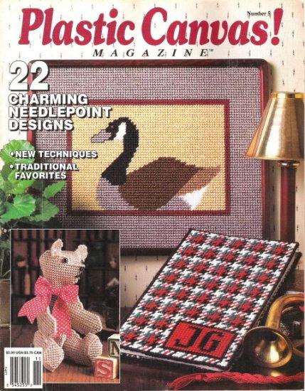 Plastic Canvas Magazine Number 5 1989