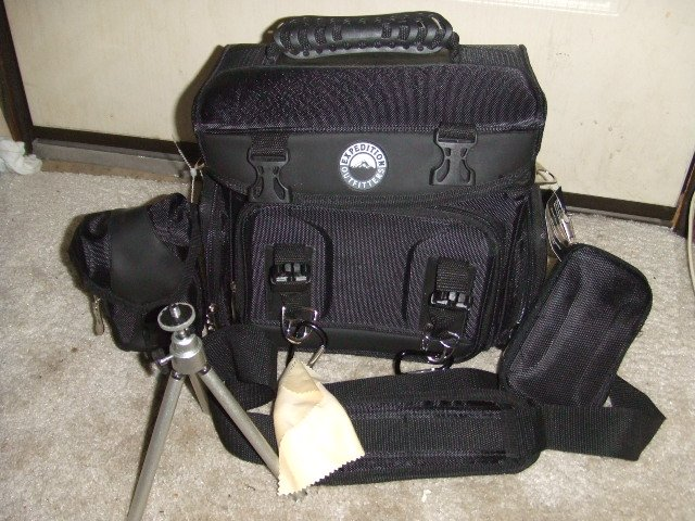 Expedition Outfitters 5 Piece Black Camera Case