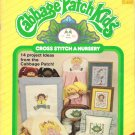 Xavier Roberts Presents Cabbage Patch Kids Cross Stitch a Nursery #7799