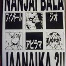Bleach Doujinshi Nanjai Bala Jaanaika?!! by Kanzen-Usamin