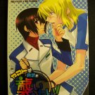 Gundam Seed Destiny Doujinshi Yamato-ni-ned-wo by Hanicoku and Hr0.07 NC17