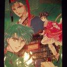 Fushigi Yuugi Poster RARE!