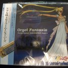 Sailor Moon Orgel Fantasia CD