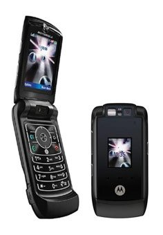 Motorola RAZR Maxx V6 Cellular Phone (Unlocked)