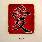 Love Kanji Calligraphy Asian Art Poster Print