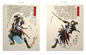 Asian Japanese Ronin Samurai Art Prints