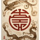 Oriental Asian Art Print Dragon & Phoenix Shou Symbol