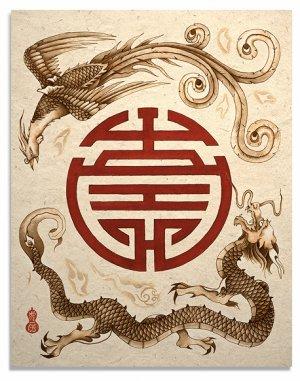 Oriental Asian Art Print Dragon & Phoenix Shou Symbol