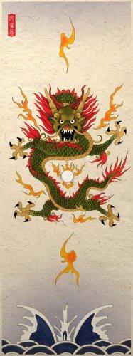 Asian Emperor Dragon Art Poster Print