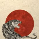 Oriental Asian Tiger Art Poster Print