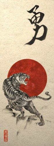 Oriental Asian Tiger Art Poster Print