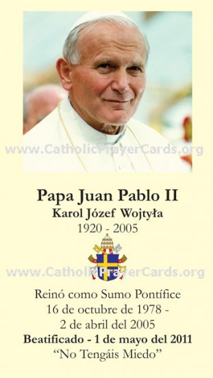 *NEW* SPANISH Special Limited Edition Commemorative John Paul II Beatification Prayer Card PC#280