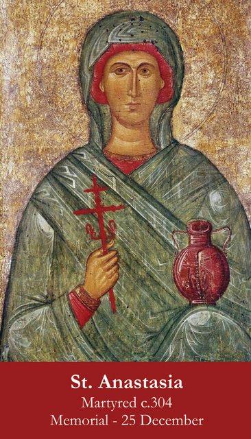 St. Anastasia Holy Card PC#336