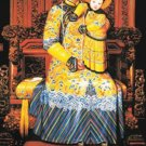 Our Lady of China Holy Card PC#367