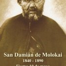 *SPANISH* St. Damien of Molokai Prayer Card PC#493