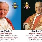 *SPANISH* Special Commemorative Popes John Paul II & John XXIII Canonization Card #476