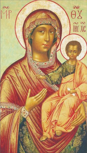 Theotokos Prayer Card PC# 579