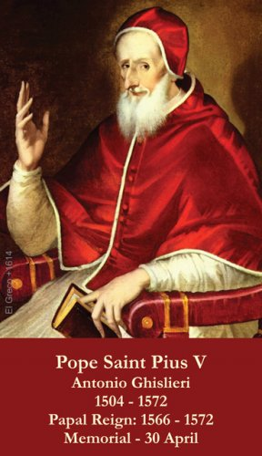 Pope St. Pius V Prayer Card PC#415