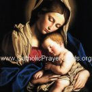 Memorare Prayer Card (LARGE) PC#444