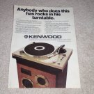 Kenwood KD-5070 Turntable Ad, on spkr! Rare one,specs