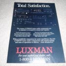 Luxman R-115, D-117 Receiver AD from 1988