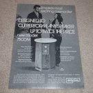 Empire Grenedier Speaker Ad, 1971, Article, Specs