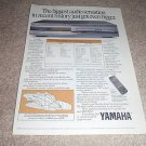 Yamaha DSP-3000 DSP unit Ad from 1988,Super RARE!