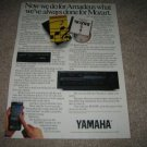 Yamaha RX-1100U Receiver Ad from 1988,HT receiver ad!