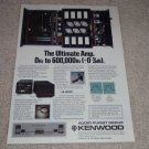 Kenwood L07MII Power Amp Ad,inside view,specs,RARE!
