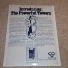 Cerwin Vega 15T Speaker Ad,1974,Cutaway,Article,RARE!