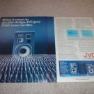 JVC sk-1000,700,500 Speaker Ad, 2 pages from 1978