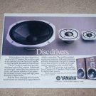 Yamaha NS-75t Speaker Ad,Article,Rare one! 1985,Monitor