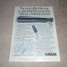 Yamaha DSP-100 DSP unit Ad from 1989, Rare ad!