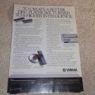 Yamaha CD-2 CD Player Ad, 1984, Article,2nd gen CD